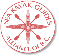 logo of sea kayak guides alliance BC Pender Island Kayak is a member of skgabc