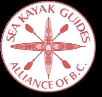 logo of sea kayak guides alliance BC Pender Island Kayak is a member of skgabc